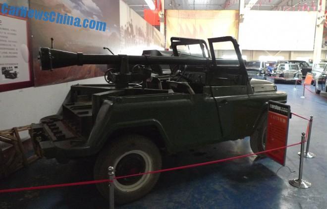 beijing-212-gun-car-1a
