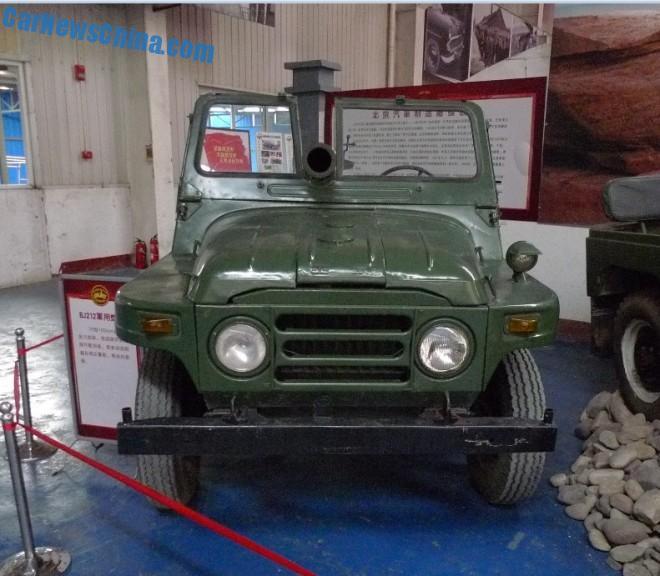 beijing-212-gun-car-2
