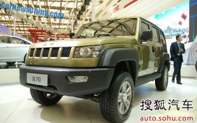 beijing-aut0-b70-china-4