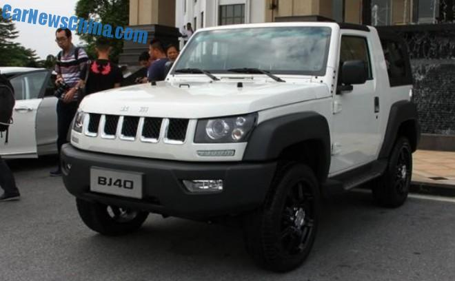 Beijing Auto BJ40 Dark Knight Edition hits the Chinese car market