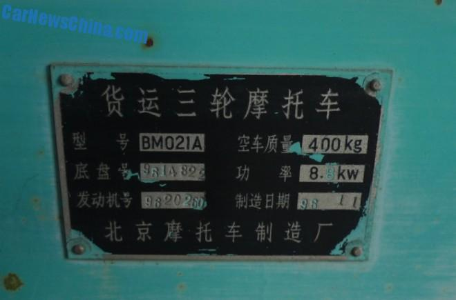 beijing-dongfeng-tricycle-5