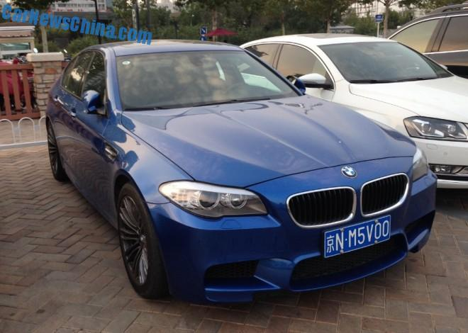 BMW M5 has a License in China