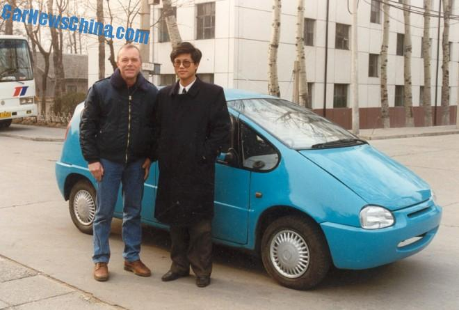 Made in China. Lost Small Cars of the 1990's; a New Book about Chinese Car History