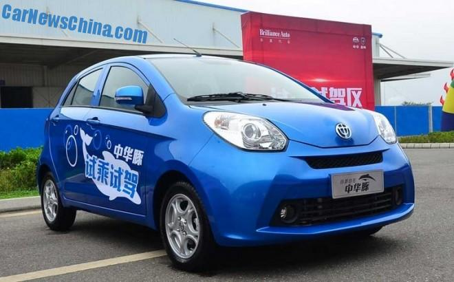 Brilliance Dolphin launched on the China car market