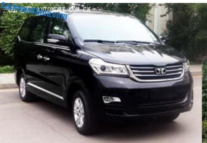 Spy Shots: Brilliance Huasong 7 MPV for the Chinese car market