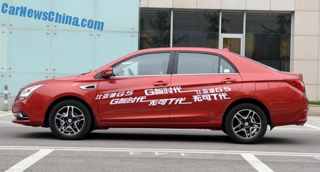 byd-g5-china-launch-2