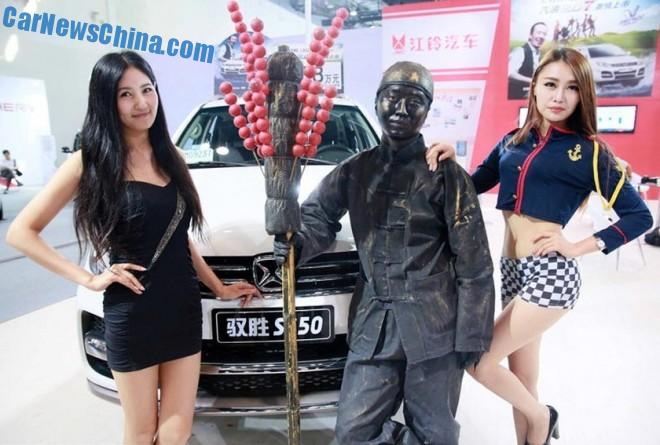 China Car Sales up 4.04% in August