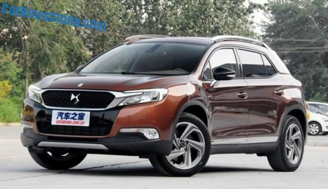 Citroen DS6 SUV launched on the China car market