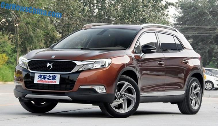 Oryginał Citroen DS6 SUV launched on the China car market - CarNewsChina.com KY65