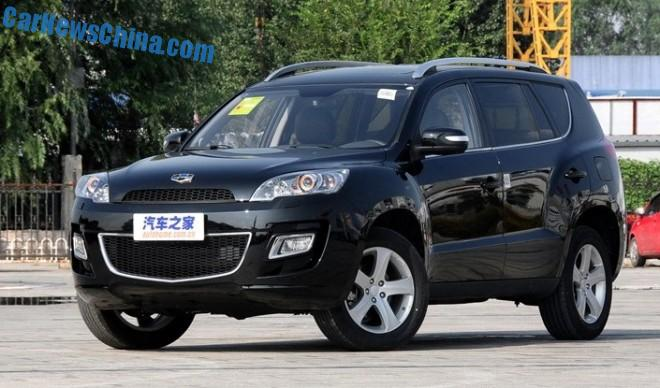 This is the Geely Emgrand EX9 Pride SUV for the Chinese car market