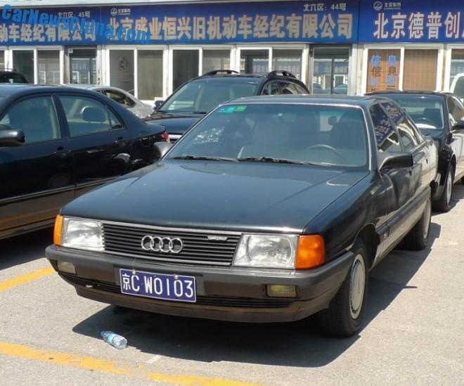 Spotted in China: a pefect third generation Audi 100 sedan