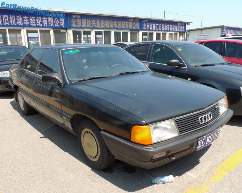 Faw Logo China Faw-audi-100-china-black-67jpg