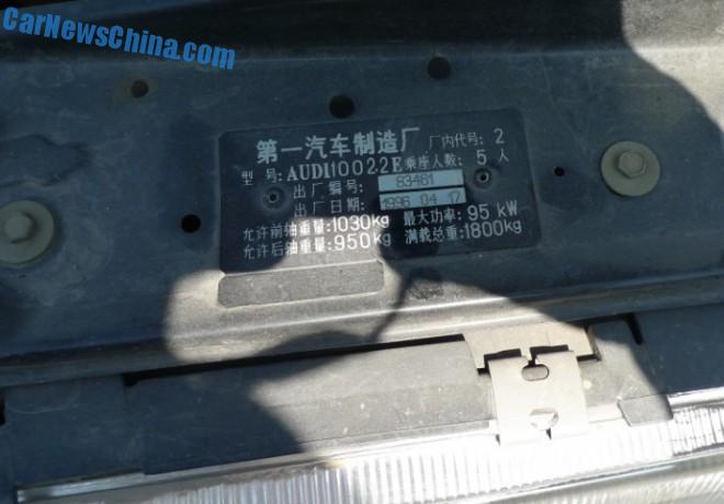 faw-audi-100-china-black-7