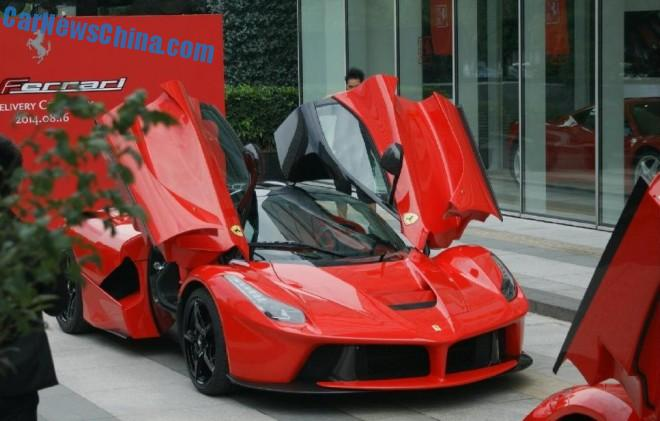 ferrari-laferrari-china-double-5