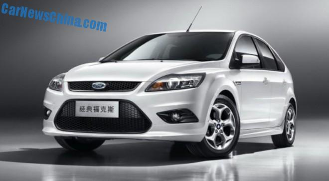Official: this is the Ford Focus Classic SVP Limited Edition for China