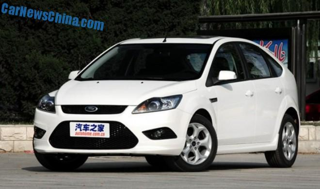 Ford Focus Classic SVP Limited Edition hits the China car market