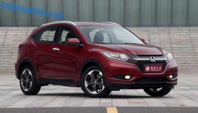 Honda Vezel is Ready for the Chinese auto market