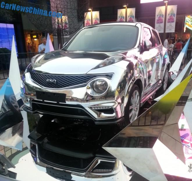 Infiniti ESQ is shiny silver in China