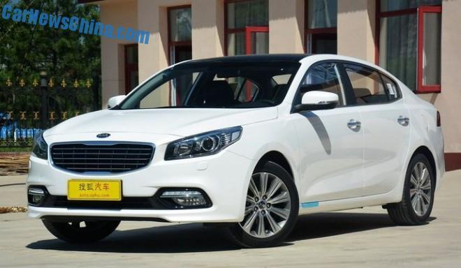 Kia K4 sedan hits the Chinese auto market