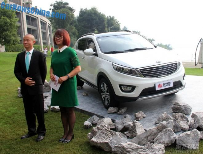 2015 Kia Sportage SUV hits the Chinese auto market