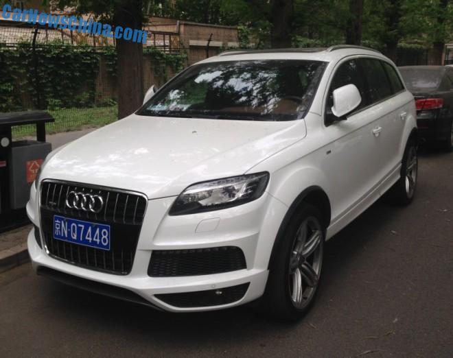 license-plate-china-1-5