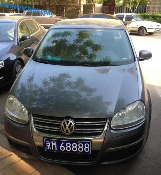 license-plate-china-1-6