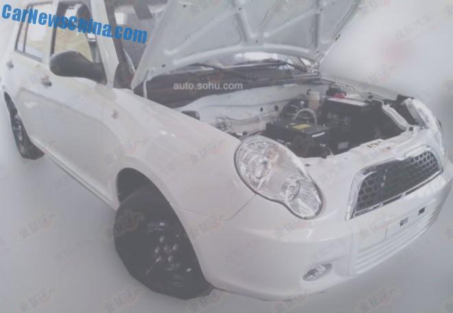Spy Shots: Lifan 320e EV testing in China