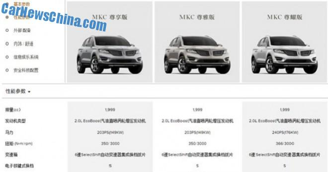 Lincoln MKC will hit the China car market on October 23, but only in three cities