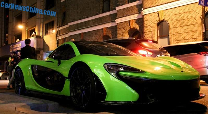 mclaren p1 is lime green in china - carnewschina