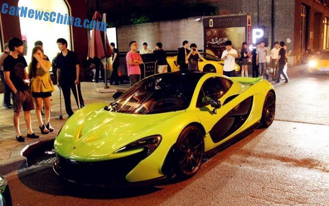 mclaren-p1-china-green-1