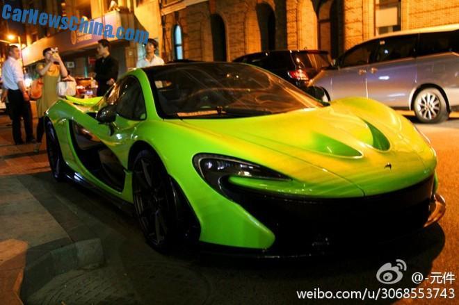 mclaren-p1-china-green-2