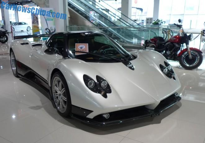 China Super Car Super Spot: Pagani Zonda F