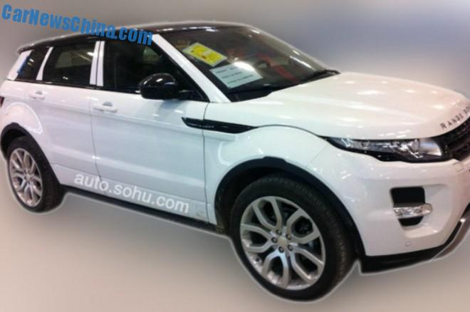 Spy Shots: China-made Range Rover Evoque is Almost Ready for the Chinese car market
