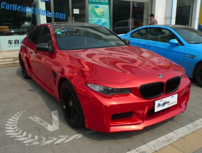 Hamann Mi5Sion BMW M5  is Red in China