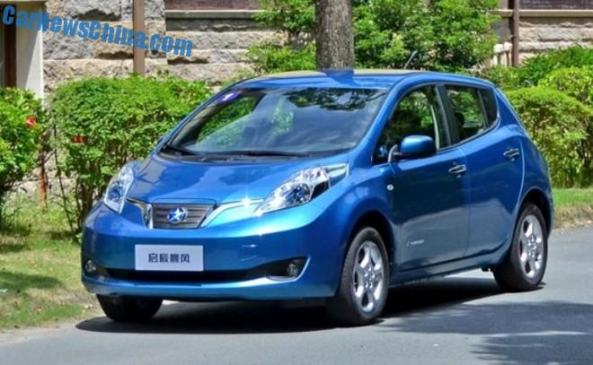 Venucia Chenfeng EV hits the Chinese auto market