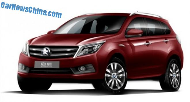 Official: Venucia SUV for the Chinese car market