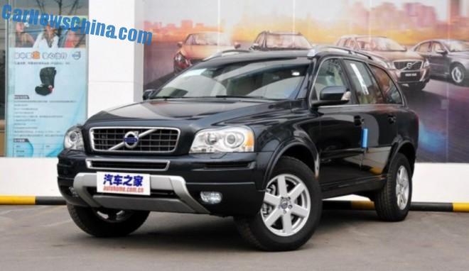 volvo-xc90-china-1