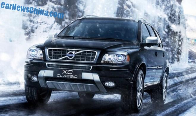 First Official Photo of the Volvo XC Classic for China