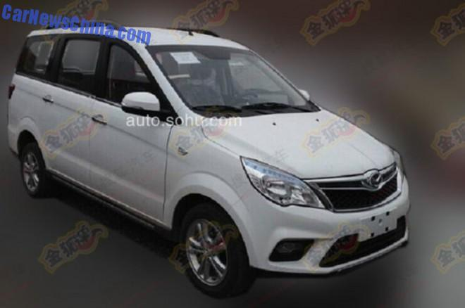 ba-mpv-china-white-1