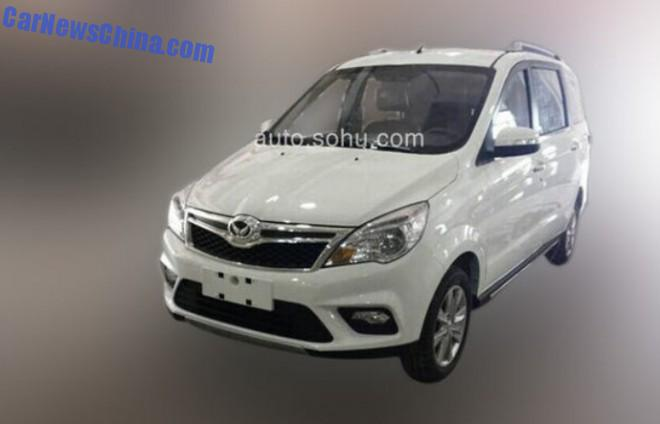 ba-mpv-china-white-2