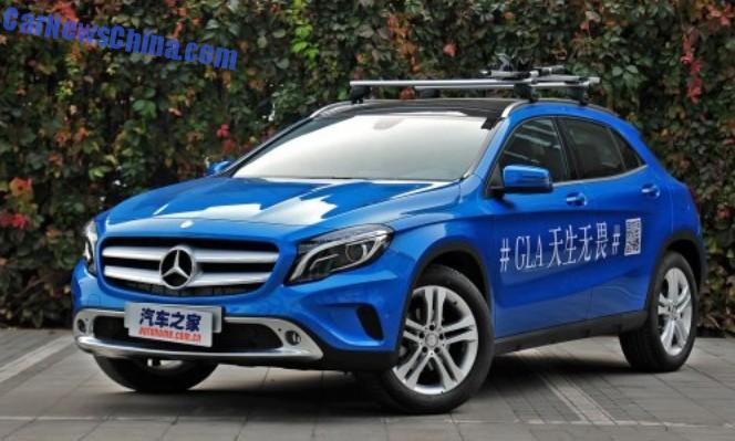 Mercedes benz gla launched on the chinese auto market for Mercedes benz china