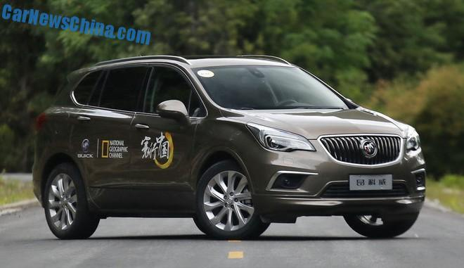 Buick Envision will hit the Chinese car market on October 20