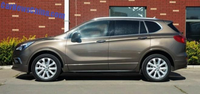 buick-envision-china-launch-2