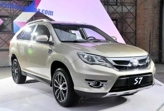 BYD S7 launched on the Chinese car market