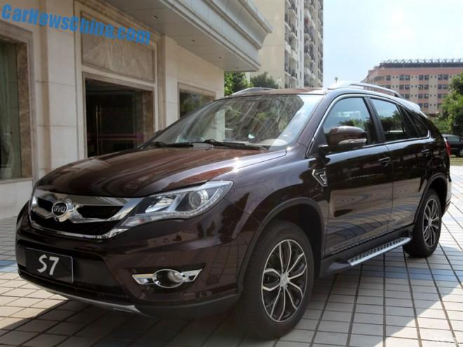 BYD S7 SUV is Almost Ready for the Chinese car market