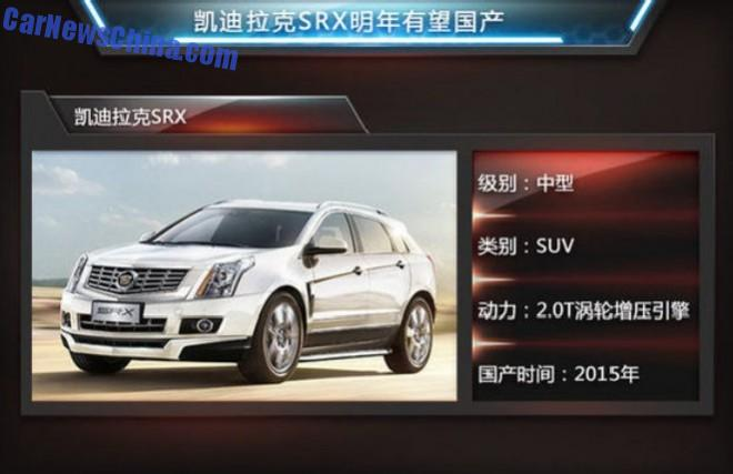 Cadillac SRX will be made in China from 2015
