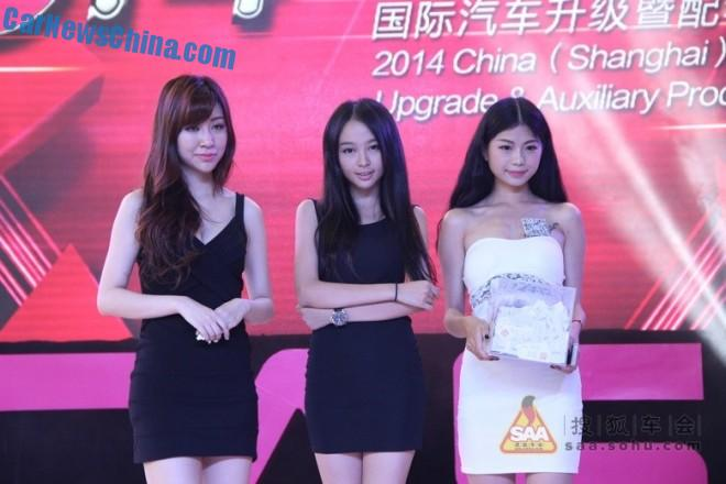 cas-girls-china-3-2