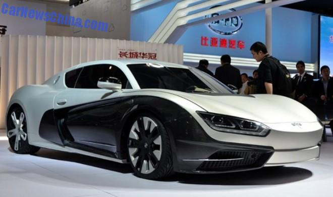 CH Auto Event will see production in 2016