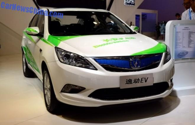 changan-eado-ev-china-1-1