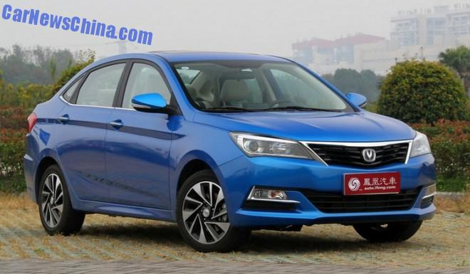 changan-yuaxiang-v7-china-1